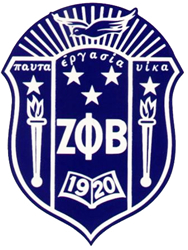 View All Zeta Phi Beta : ZPB Product Listings