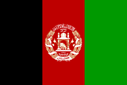 View All Afghanistan Product Listings